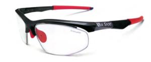 okulary dla biegaczy - okulary do biegania
