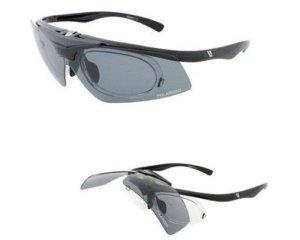 okulary wędkarskie | Fabryka Optyka